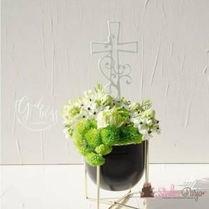 Topper na tort MM krzyż z ornamentem 15 cm - biały